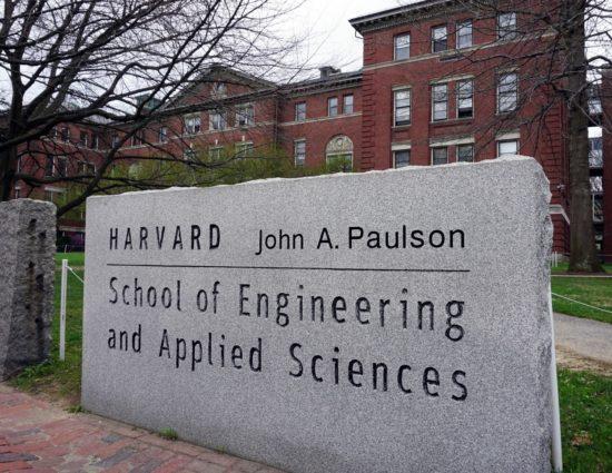 Harvard – UTEC Faculty Grant Program